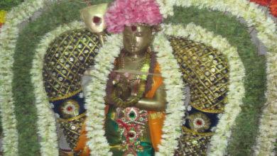 Photo of Appar Kailai Katchi 2014 Gallery
