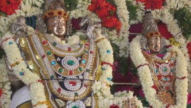 Photo of Thiruvaiyaru All Videos