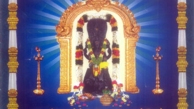Photo of Thirupurambiyam Guru Sthalam Guru Peyarchi (Jupiter's transit) Function Invitation