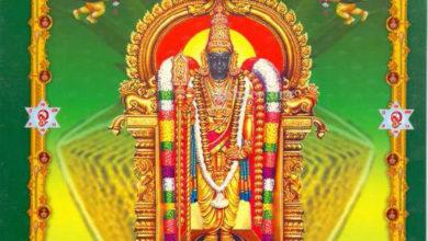 Photo of Swamimalai Arulmigu Swaminatha Swamy Temple Kumbabishekam Invitation