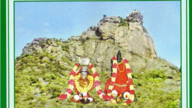 Photo of Paruvathamalai Arulmigu Malligarjunaswamy Temple Thirukuda Nanneraatu Festival Invitation