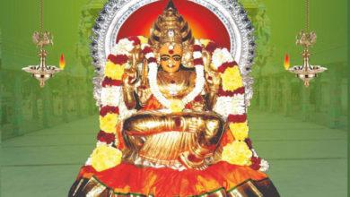 Photo of Arulmigu Bannari Mariamman Temple Thirukkuda Nanneerattu Vizha Invitation