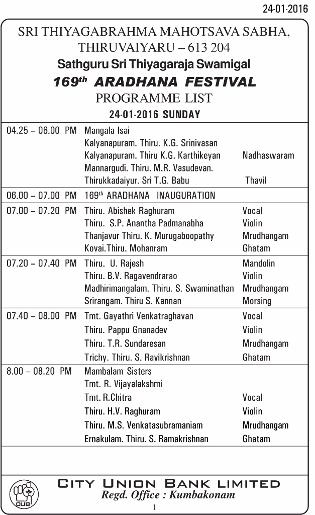 170th thiyagaraja aradhana festival of saint sri thiyagaraja at 170th thiyagaraja aradhana festival of saint sri thiyagaraja at thiruvaiyaru 2017 invitation english stopboris Gallery