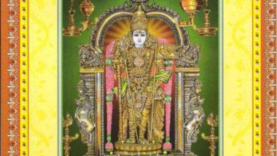 Photo of Marudhamalai Arulmigu Subramaniyaswamy Temple Thaipoosam Car Festival Invitation