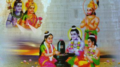 Photo of Rameswaram Arulmigu Ramanathaswamy Temple Thirukkuda Nanneerattu Vizha Invitation