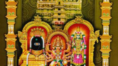 Photo of Kottaimedu Arulmigu Sangameswarar temple Thaipoosam Car Festival Invitation