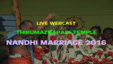 Photo of Live Webcast of Thirumazhapadi Nandi Kalyanam 2016