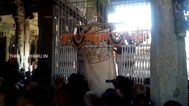 Photo of Thiruvaiyaru Sri Aiyarappar Temple Chithirai Festival 2016 Begins!…