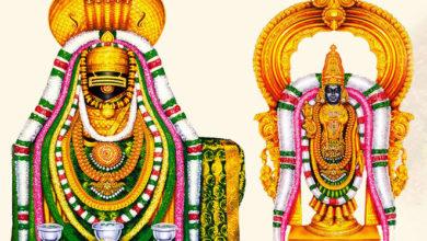 Photo of Tiruvannamalai Arulmigu Annamalaiyar Temple Aani Bramorchavam 2016 Invitation
