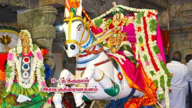 Photo of Thiruvaiyaru Sapthasthanam Chithirai Festival 2019 – Day 8 Kuthirai Vahanam FullHD