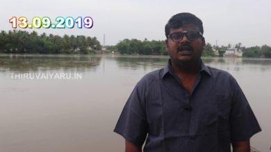 Photo of 15-09-2019 – Indraiya Nalla Neram #5