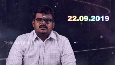 Photo of 22-09-2019 – Indraiya Nalla Neram #12