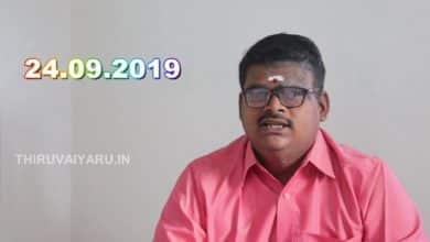 Photo of 24-09-2019 – Indraiya Nalla Neram #14