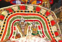 Photo of Vaitheeswaran Koil Kumbabishega Thiruppani Thodakka Vizha – Thiruvizha