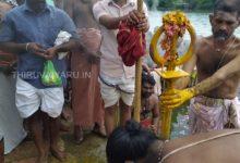 Photo of Mahalaya Amavasai Thiruvaiyaru Sri Panchanatheeswarar  Swamy Purappadu & Theerthawari 2019