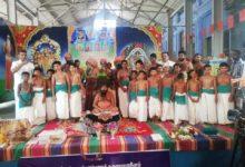 Photo of Vedic Sivakama Devara Paadasala  Inauguration Function – Dharumapuram Adheenam