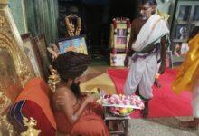 Photo of Chidambaram Aani Thirumanjanam invitation – Dharumai Adheenam