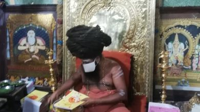 Photo of Sarvari year Panchangam Reading at Dharmapuram Adheenam