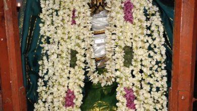 Photo of Appar Aikiya Kaatchi- Dharumapuram Adheenam