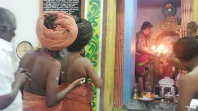 Photo of Thiruvamoor Appar Peruman Gurupooja Dharisanam – Dharmapuram Adheenam