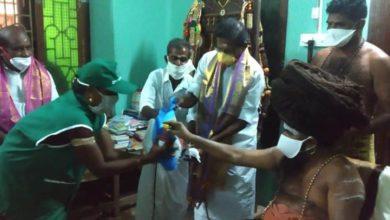 Photo of Corona Welfare Products distributed at Dharmapuram Village – Dharumapuram Adheenam