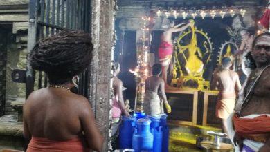 Photo of Thirukadiyur Chithirai Maham Kaalasamharam conducted without Devotees – Dharumapuram Adheenam
