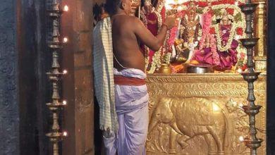 Photo of Vaikasi Maatha Amavaasai