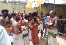Photo of Cow Pooja held on Monthly Guru Pooja of Dharumapuram Adheenam 26th Gurumanigal -30.05.2020
