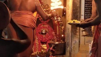 Photo of 24th Gurumanigal Guru Poojai – Dharmapuram Adheenam