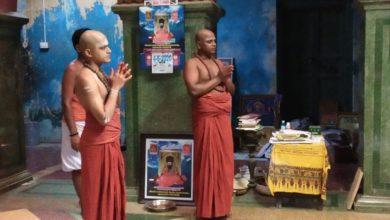 Photo of Dharmapuram Adheenam's Wisdom School