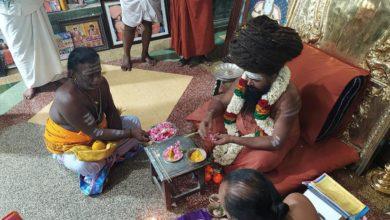 Photo of Thirukalyana Urchava Pathirikai – Dharmapuram Adheenam