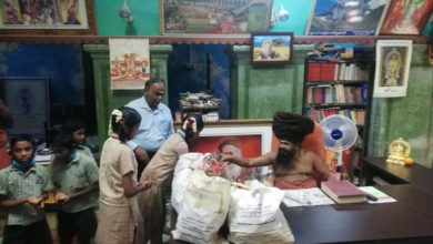 Photo of Corona Relief Products – Dharmapuram Adheenam