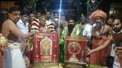 Photo of Thiruvavaduthurai Adheenam's Manivizha – Dharmapuram Adheenam