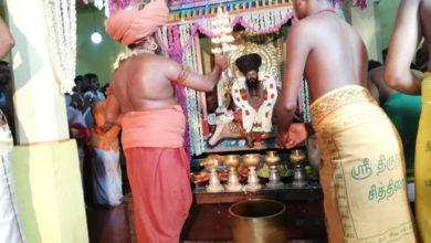 Photo of Gnanasambandhar Guru poojai – Dharmapuram Adheenam