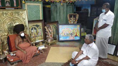 Photo of Blessing Puducherry Minister – Dharmapuram Adheenam