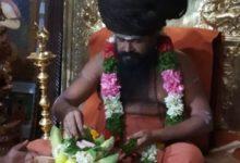 Photo of Receiving Permission from Dharmapuram Adheenam