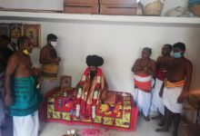 Photo of Samvathra Abhishekam – Dharmapuram Adheenam