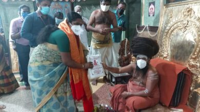 Photo of Blessing Collector – Dharmapuram Adheenam