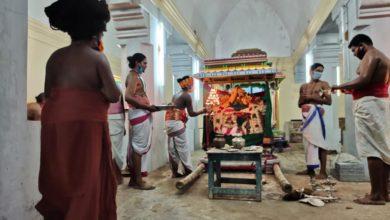 Photo of Gurupooja 1st Day – Dharmapuram Adheenam