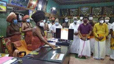 Photo of Online Radio Started – Dharmapuram Adheenam