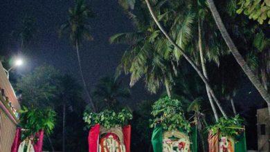 Photo of Gurupooja 2nd Day – Dharmapuram Adheenam